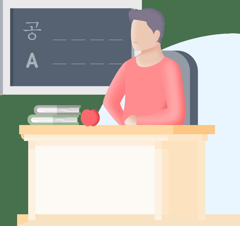 profesor academia